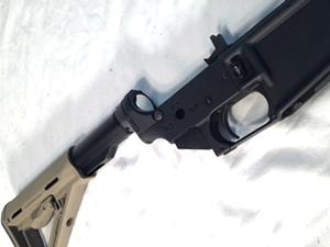 AR15 / M16 Rear Takedown Pin